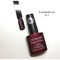 Гель-лак Lacomchir Cat Eye №07, 10 мл