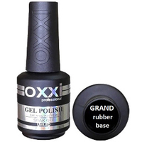 Oxxi Professional Rubber Base Grand, 15 мл