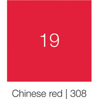 "Пигмент Goochie ""Chinese Red"" №308 (15 мл)"